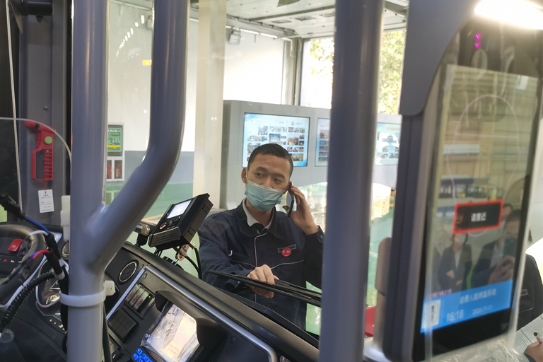 A case of face recognition temperature measurement in a bus