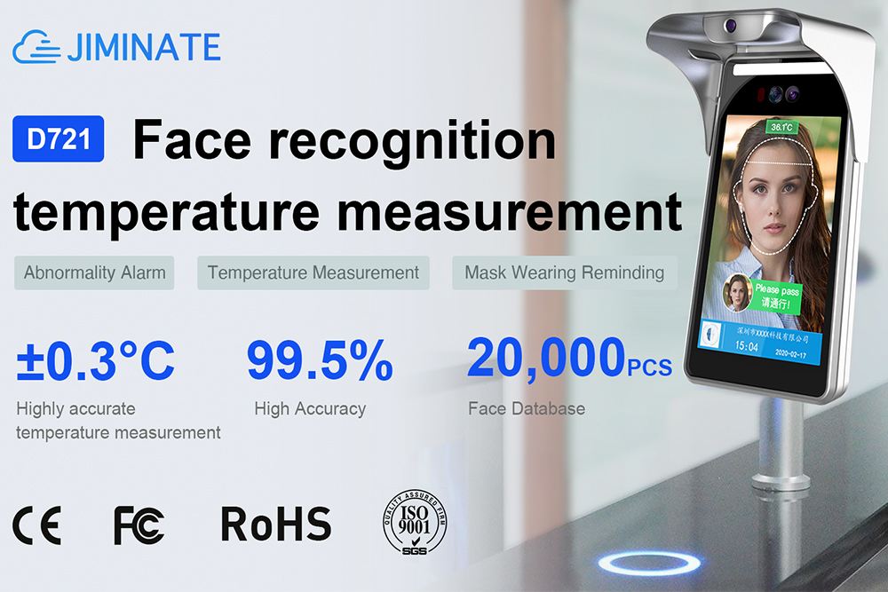 The installation of <a href=https://www.jiminate.com.cn/ target='_blank'>Face recognition thermometer</a> in commercial establishments can reduce the difficulty of person management