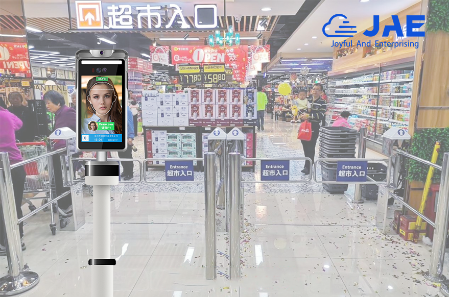 Face Recognition Temperature System Suitable for the Prevention of Epidemics in Supermarkets?