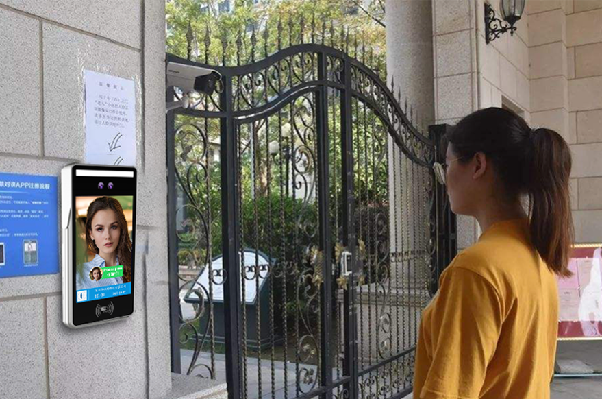 Face recognition access control system applied in communities