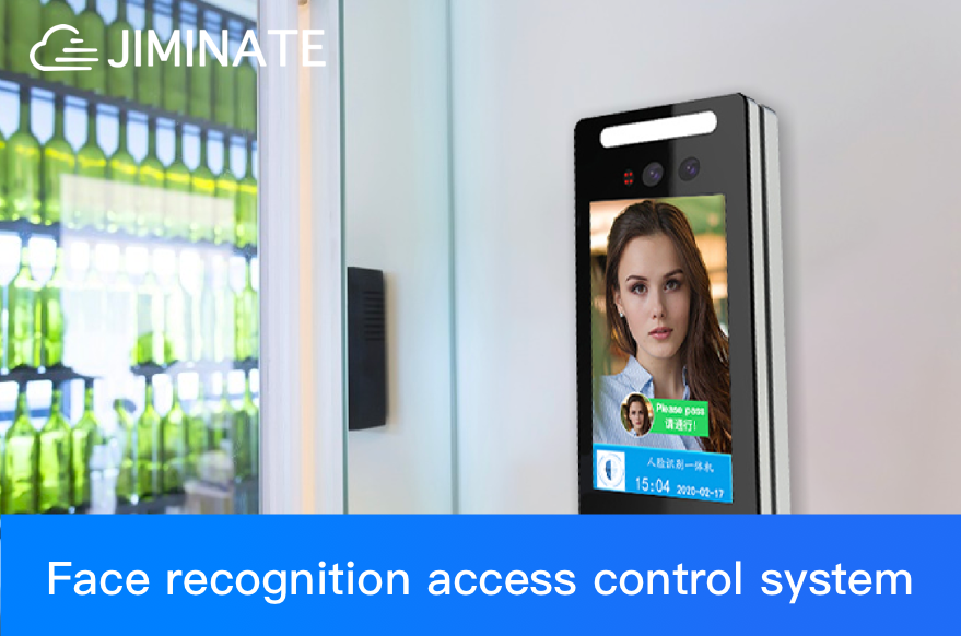 Compare the functional types of face recognition access control machines to facilitate correct product selection