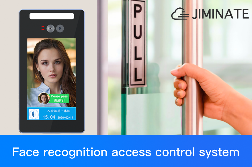 Community access control automatic management highlights the technical advantages of face recognition access control machines
